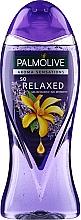 Духи, Парфюмерия, косметика Гель для душа - Palmolive Aroma Sensations So Relaxed Shower Gel