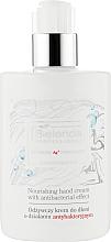 Духи, Парфюмерия, косметика Питательный антибактериальный крем для рук - Bielenda Professional Nourishing Hand Cream