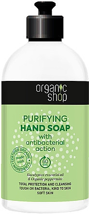 Очищающее мыло для рук - Organic Shop Antibacterial Action Purifying Hand Soap — фото N1