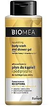 Духи, Парфюмерия, косметика Питательный лосьон для ванны и душа - Farmona Biomea Nourishing Body Wash And Shower Gel