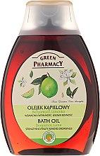 "Духи, Парфюмерия, косметика Масло для принятия ванн и душа ""Бергамот и Лайм"" - Green Pharmacy"