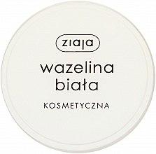 Духи, Парфюмерия, косметика Вазелин белый, косметический - Ziaja Body Care