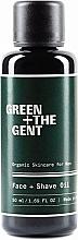 Духи, Парфюмерия, косметика Масло для бритья и ухода за лицом - Green + The Gent Face + Shave Oil