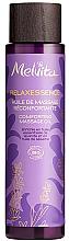 Духи, Парфюмерия, косметика Масло для массажа - Melvita Relaxessence Comforting Massage Oil