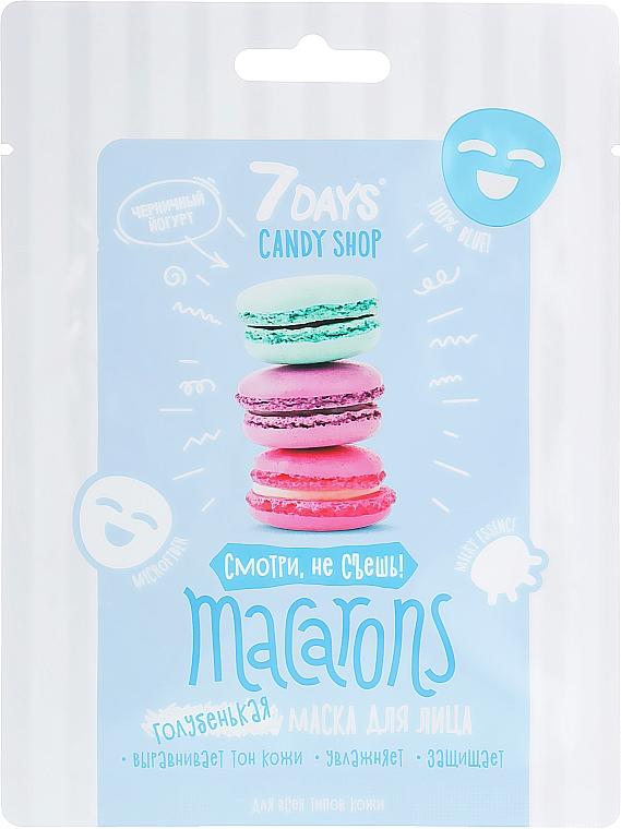 """Маска для лица """"Macarons"""" с черничным йогуртом - 7 Days Candy Shop — фото N1"""