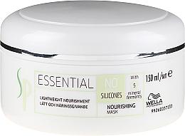 Духи, Парфюмерия, косметика Маска для волос питательная - Wella SP Essential Nourishing Mask