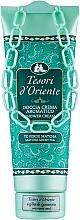 Духи, Парфюмерия, косметика Tesori d`Oriente Matcha Green Tea - Крем-гель для душа