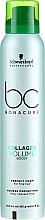 Духи, Парфюмерия, косметика Мусс для прикорневого объема для тонких волос - Schwarzkopf Professional BC Collagen Volume Boost Perfect Foam