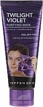 Духи, Парфюмерия, косметика Маска-пленка увлажняющая - Yeppen Skin Purifying Mask Twilight Violet Peel-off