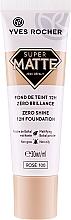 Духи, Парфюмерия, косметика Стойкий матовый тональный крем - Yves Rocher Zero Shine 12H Foundation