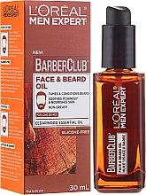 Духи, Парфюмерия, косметика Масло для лица и длинной бороды - L'Oreal Paris Men Expert Barber Club Long Beard + Skin Oil
