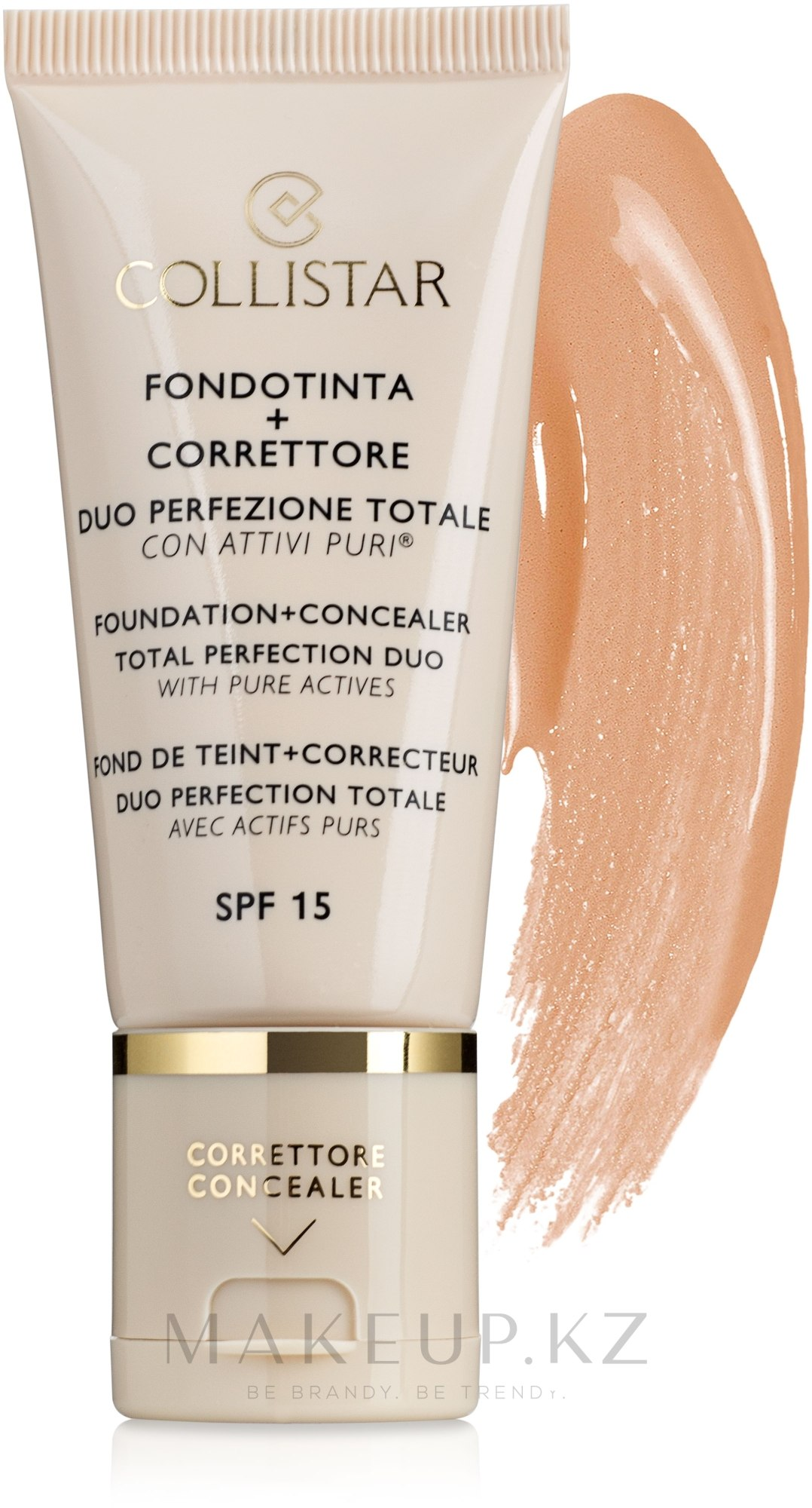 Тональное средство - Collistar Foundation + Concealer Total Perfection Duo — фото 3.1 - Nude+