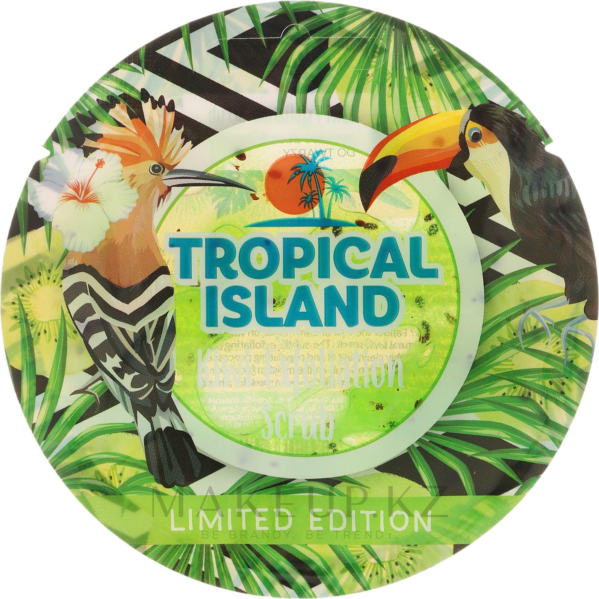 """Скраб для лица """"Киви"""" - Marion Tropical Island Kiwi Exfoliation Scrub — фото 10 g"""