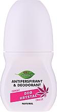 Духи, Парфюмерия, косметика Дезодорант для женщин - Bione Cosmetics Deodorant Pink