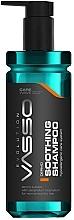 Духи, Парфюмерия, косметика Шампунь для волос - Vasso Professional Shooting Hair Shampoo Dermo