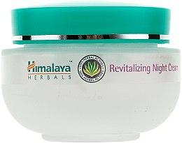 Духи, Парфюмерия, косметика Ночной восстанавливающий крем - Himalaya Herbals Revitalizing Night Cream
