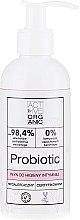 Духи, Парфюмерия, косметика Жидкость для интимной гигиены - Active Organic Probiotic