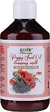 Духи, Парфюмерия, косметика Очищающее молочко для лица - Eco U Poppy Seed Oil Cleansing Milk