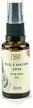 Духи, Парфюмерия, косметика Масло семян Чиа - Nature Queen Chia Seed Oil