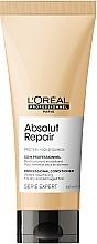 Духи, Парфюмерия, косметика Кондиционер для волос - L'Oreal Professionnel Absolut Repair Gold Quinoa +Protein Conditioner