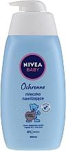Духи, Парфюмерия, косметика Бархатное увлажняющее молочко для тела - Nivea Baby Velvet Moisturizing Milk