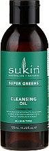 Духи, Парфюмерия, косметика Очищающее масло для демакияжа - Sukin Super Greens Cleansing Oil