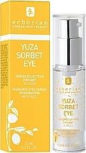 Духи, Парфюмерия, косметика Сыворотка-гель для кожи вокруг глаз - Erborian Yuza Sorbet Eye