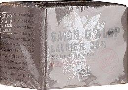 Мыло алеппское c лавровым маслом 20% - Tade Aleppo Laurel Soap 20% — фото N1