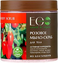 "Духи, Парфюмерия, косметика Мыло-скраб для тела ""Розовое"" - ECO Laboratorie Natural & Organic Rose Body Scrub"