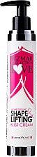 Духи, Парфюмерия, косметика Натуральный крем для груди - Hristina Cosmetics Sezmar Collection