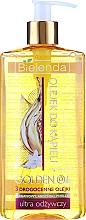 Духи, Парфюмерия, косметика Ультра питательное масло для ванны и душа с драгоценными маслами - Bielenda Golden Oils