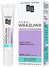 Духи, Парфюмерия, косметика Увлажняющий крем для кожи вокруг глаз для чуствительной кожи - AA Eye Cream For Sensitive Skin