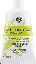 Духи, Парфюмерия, косметика Скраб для кожи головы - Yves Rocher Oxygenating Scrub