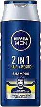 Духи, Парфюмерия, косметика Шампунь 2 в 1 для волос и бороды - NIVEA Men 2 in 1 Protect & Care Shampoo