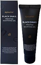 Духи, Парфюмерия, косметика Гель с муцином улитки для чувствительной кожи - Ayoume Black Snail Prestige Soothing Gel
