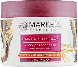 """Духи, Парфюмерия, косметика Маска для волос 2в1 """"Ежедневный уход"""" - Markell Cosmetics Everyday"""