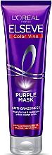 Духи, Парфюмерия, косметика Тонирующая маска для осветленных, мелированых и серебристых волос - L'Oreal Paris Elseve Purple