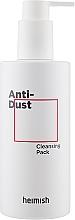 Духи, Парфюмерия, косметика Очищающий средство - Heimish Anti-Dust Cleansing Pack