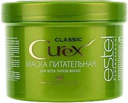 """Духи, Парфюмерия, косметика Маска """"Питательная"""" для всех типов волос - Estel Professional Curex Classic"""