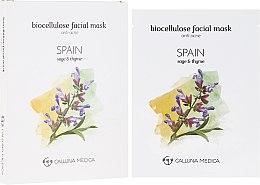 """Духи, Парфюмерия, косметика Тканевая маска """"Испания"""" - Calluna Medica Spain Anti-Acne Biocellulose Facial Mask"""
