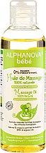 Духи, Парфюмерия, косметика Массажное масло для детей и младенцев - Alphanova Bebe Massage Oil 100% Natural