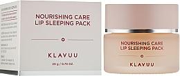 Духи, Парфюмерия, косметика Ночная маска для губ - Klavuu Nourishing Care Lip Sleeping Pack