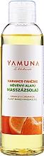 "Духи, Парфюмерия, косметика Масло для массажа ""Апельсин-корица"" - Yamuna Orange-Cinnamon Plant Based Massage Oil"