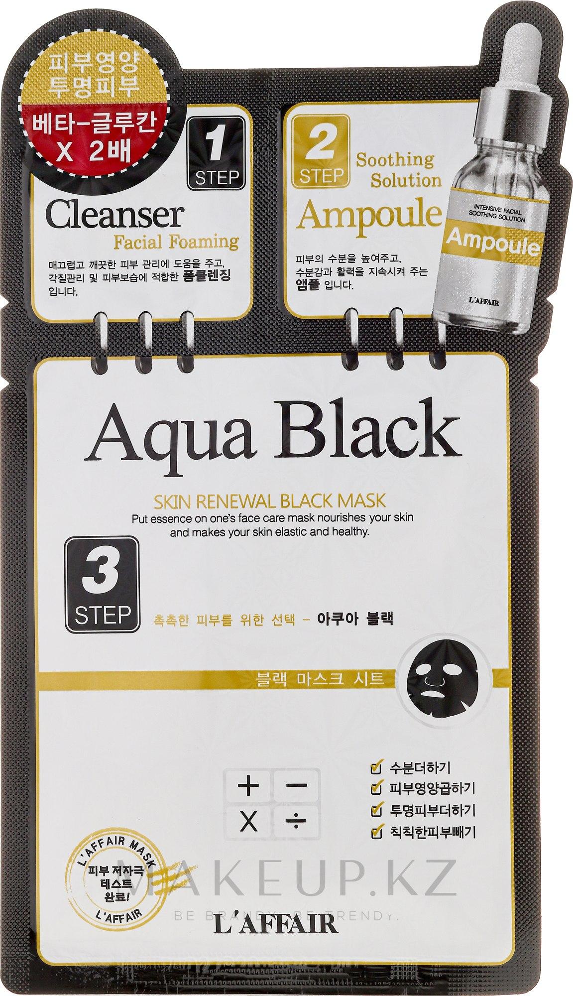 Трехступенчатая процедура для восстановления кожи - Rainbow L'Affair 3-Steps Skin Renewal Face Mask Aqua Black — фото 28 ml