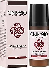 Духи, Парфюмерия, косметика Регенерирующий дневной крем для лица - Only Bio Fitosterol
