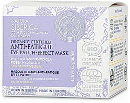 Маска патч-эффект против усталости кожи вокруг глаз - Natura Siberica Organic Certified Anti-Fatigue Eye Patch-Effect Mask — фото N2