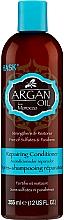 Духи, Парфюмерия, косметика Восстанавливающий кондиционер для волос с аргановым маслом - Hask Argan Oil Repairing Conditioner