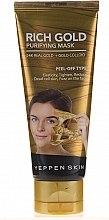 Духи, Парфюмерия, косметика Очищающая маска пленка с золотом - Yeppen Skin Purifying Mask Rich Gold Peel-off