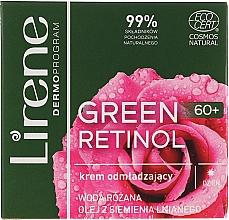 Духи, Парфюмерия, косметика Дневной крем для лица - Lirene Green Retinol Day Cream