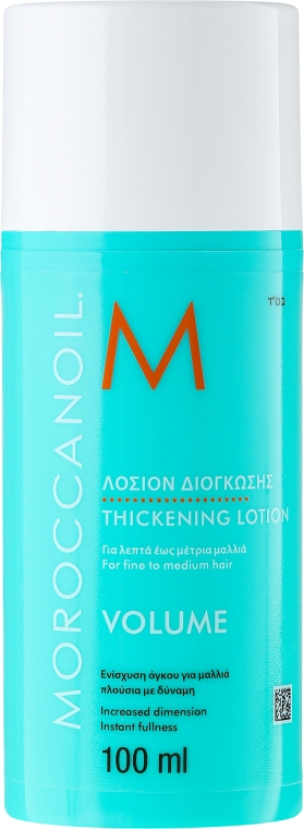 Лосьон для утолщения волос - Moroccanoil Thickening Lotion For Fine To Medium Hair — фото N1